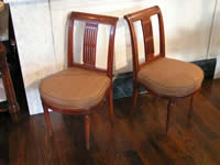 French Mahogany Dining Chairs